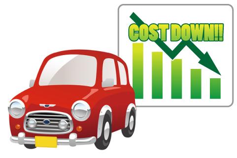 img-scene-costdown